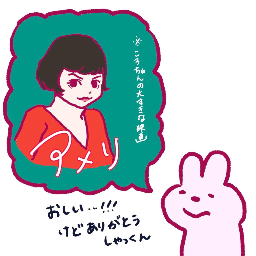 f:id:colo_shaku:20190330000622j:image