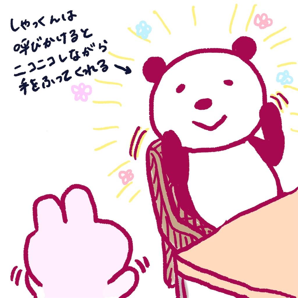 f:id:colo_shaku:20190331093549j:image