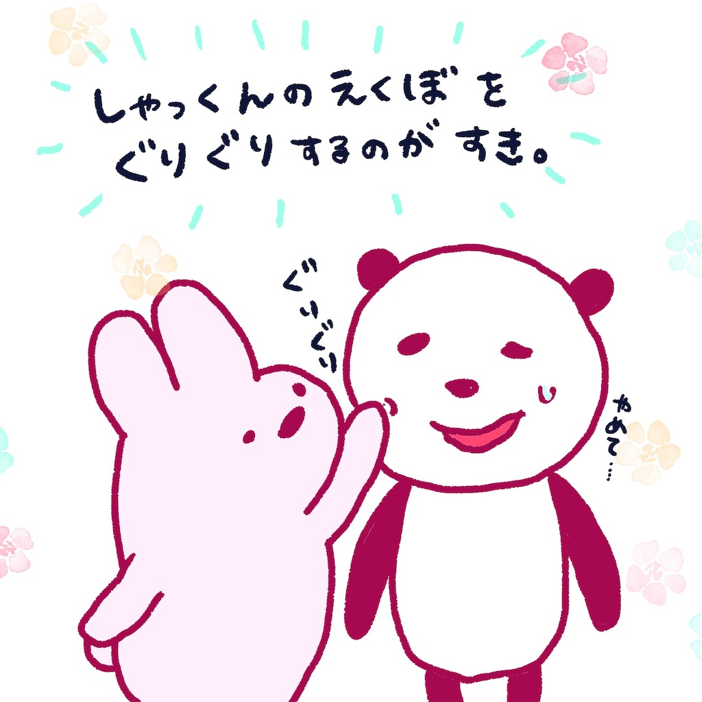 f:id:colo_shaku:20190401064954j:image