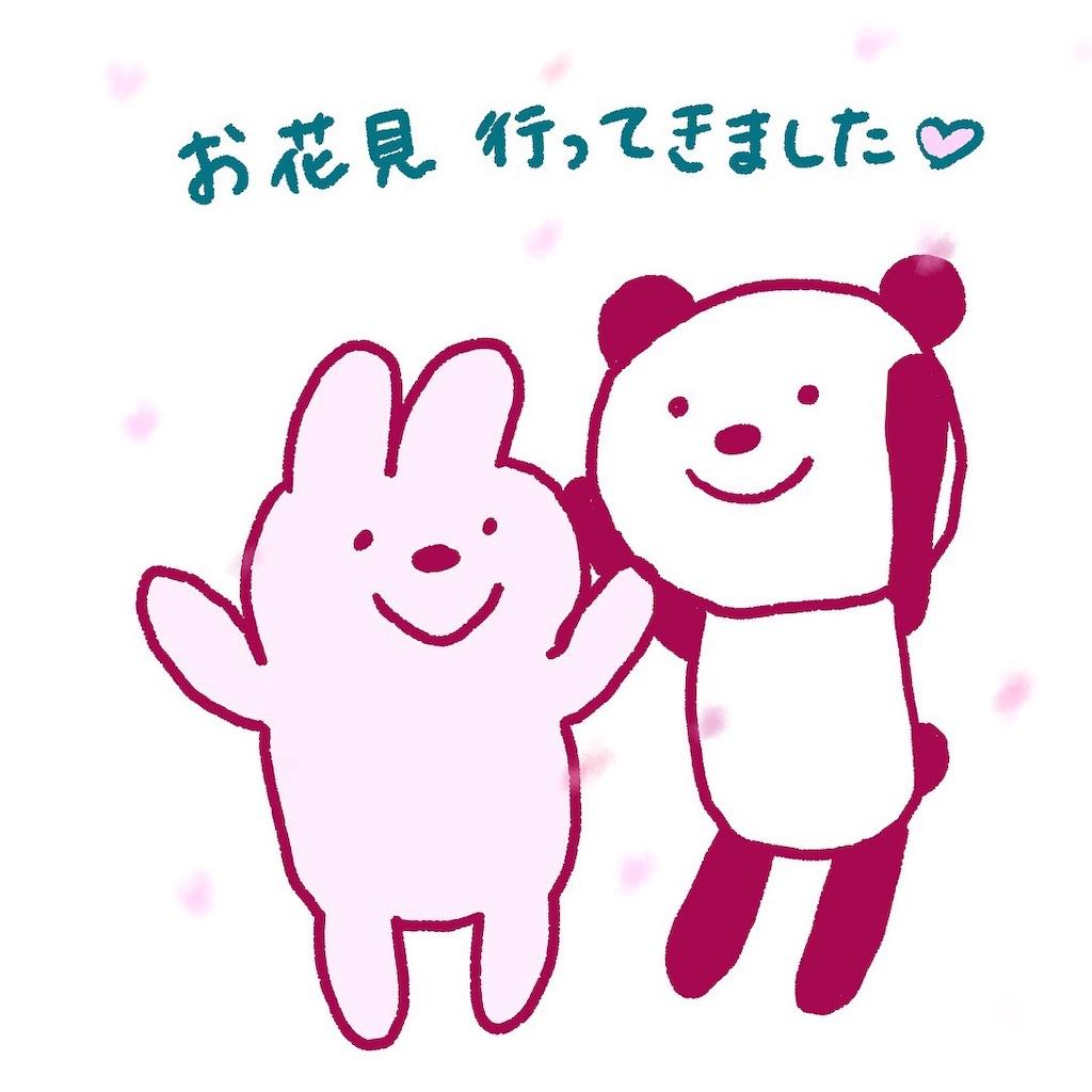 f:id:colo_shaku:20190402210046j:image