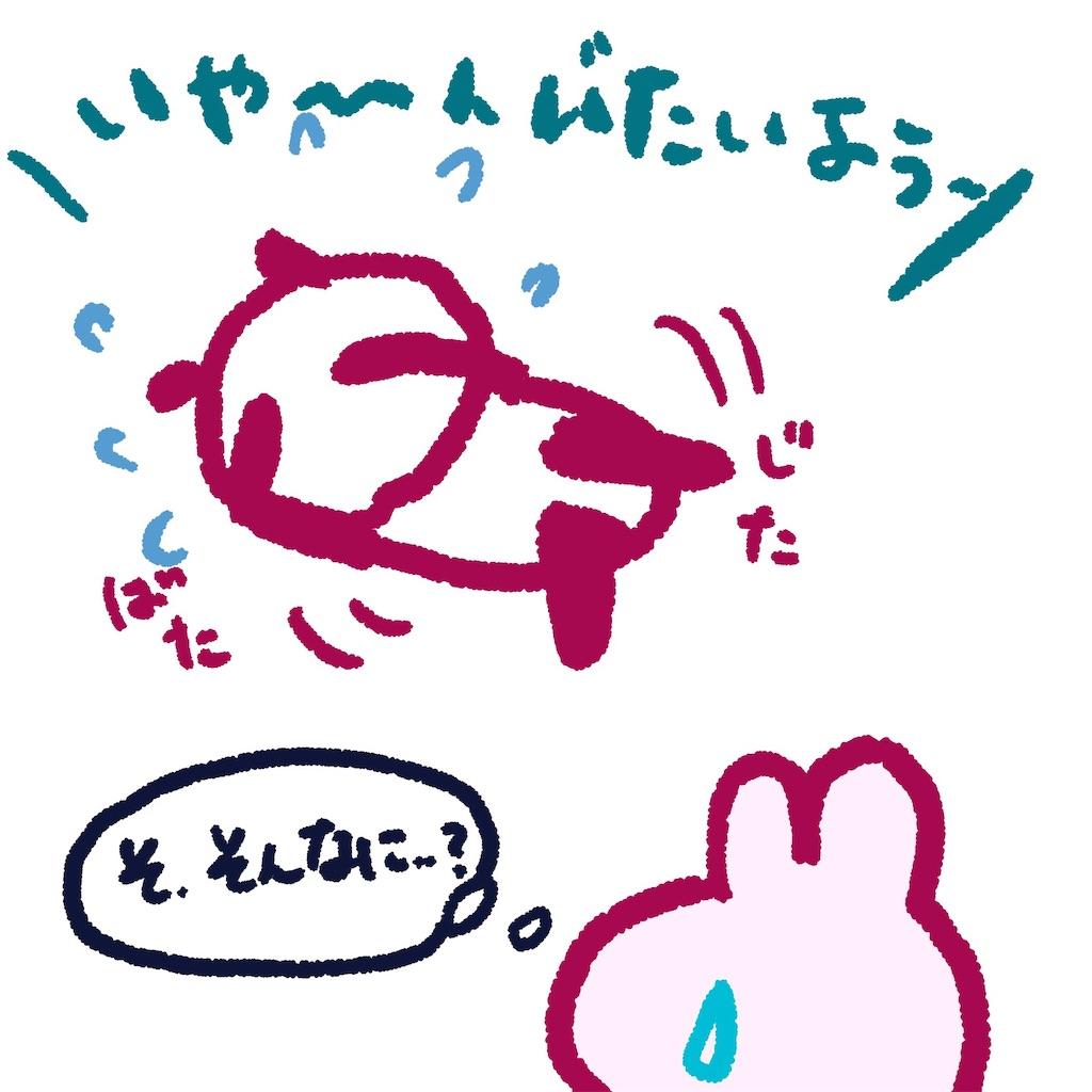 f:id:colo_shaku:20190403101037j:image
