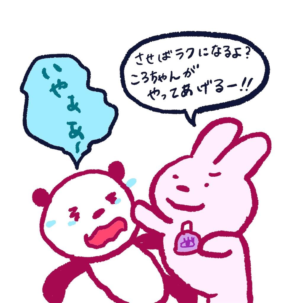 f:id:colo_shaku:20190403101046j:image