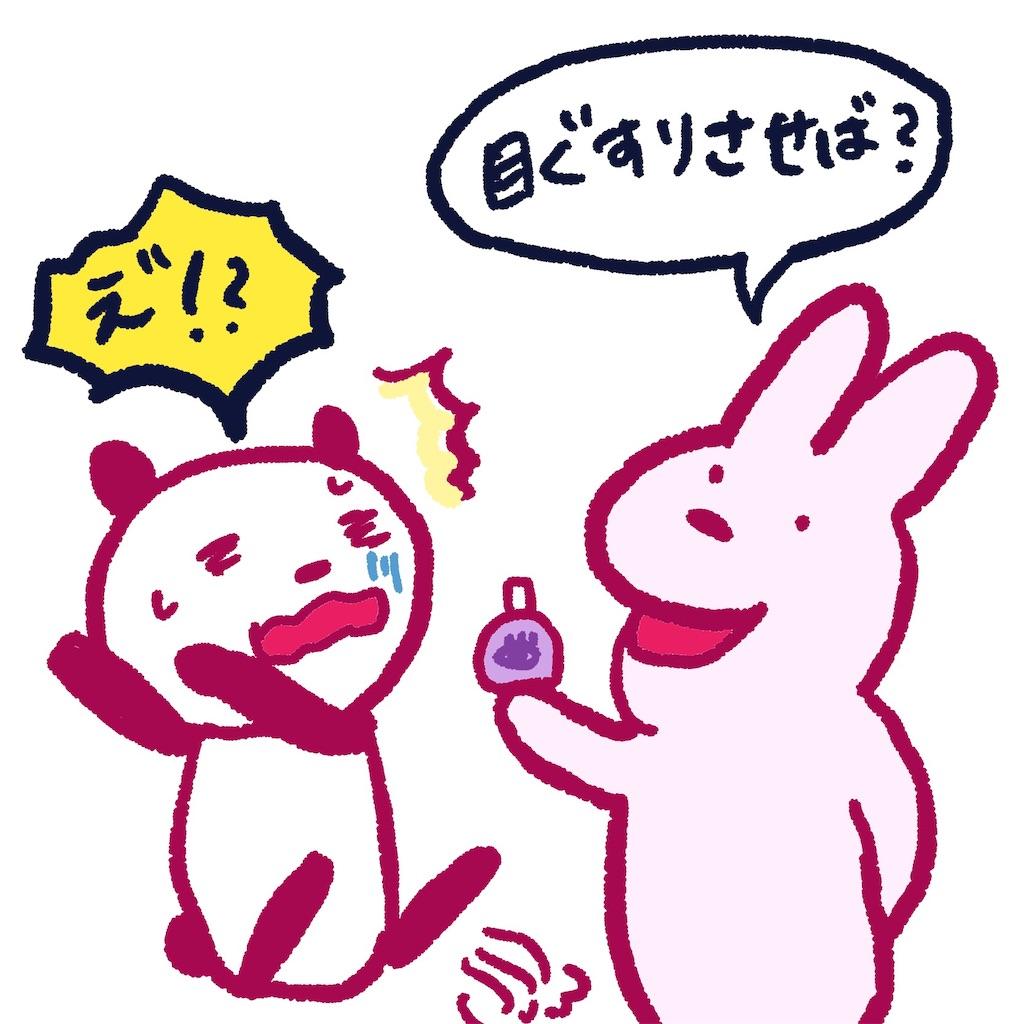 f:id:colo_shaku:20190403101051j:image