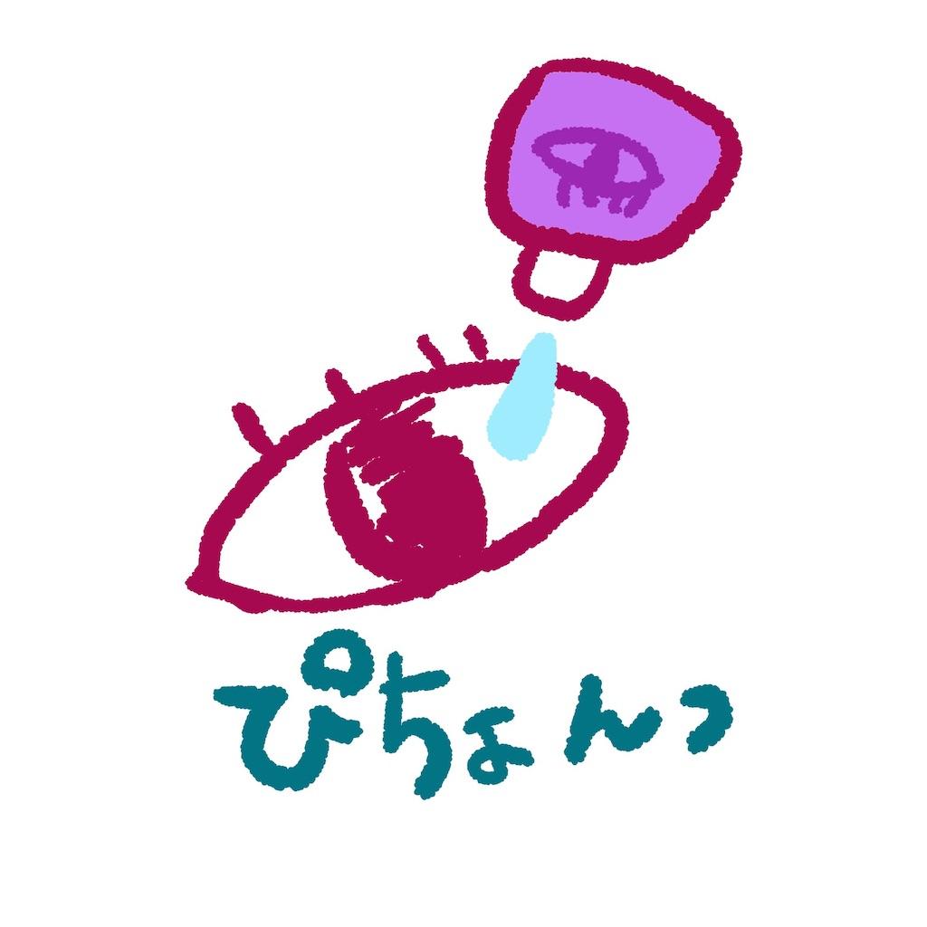 f:id:colo_shaku:20190403101841j:image