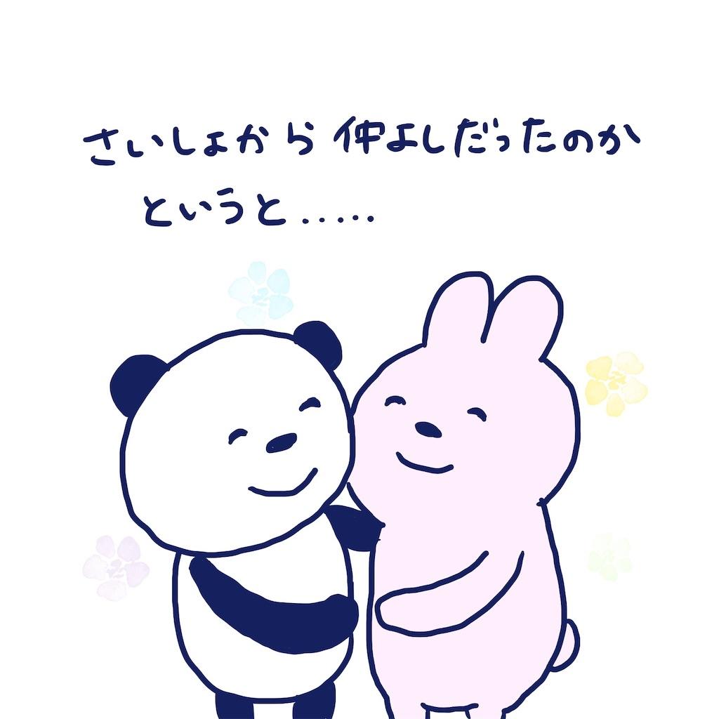 f:id:colo_shaku:20190406002721j:image