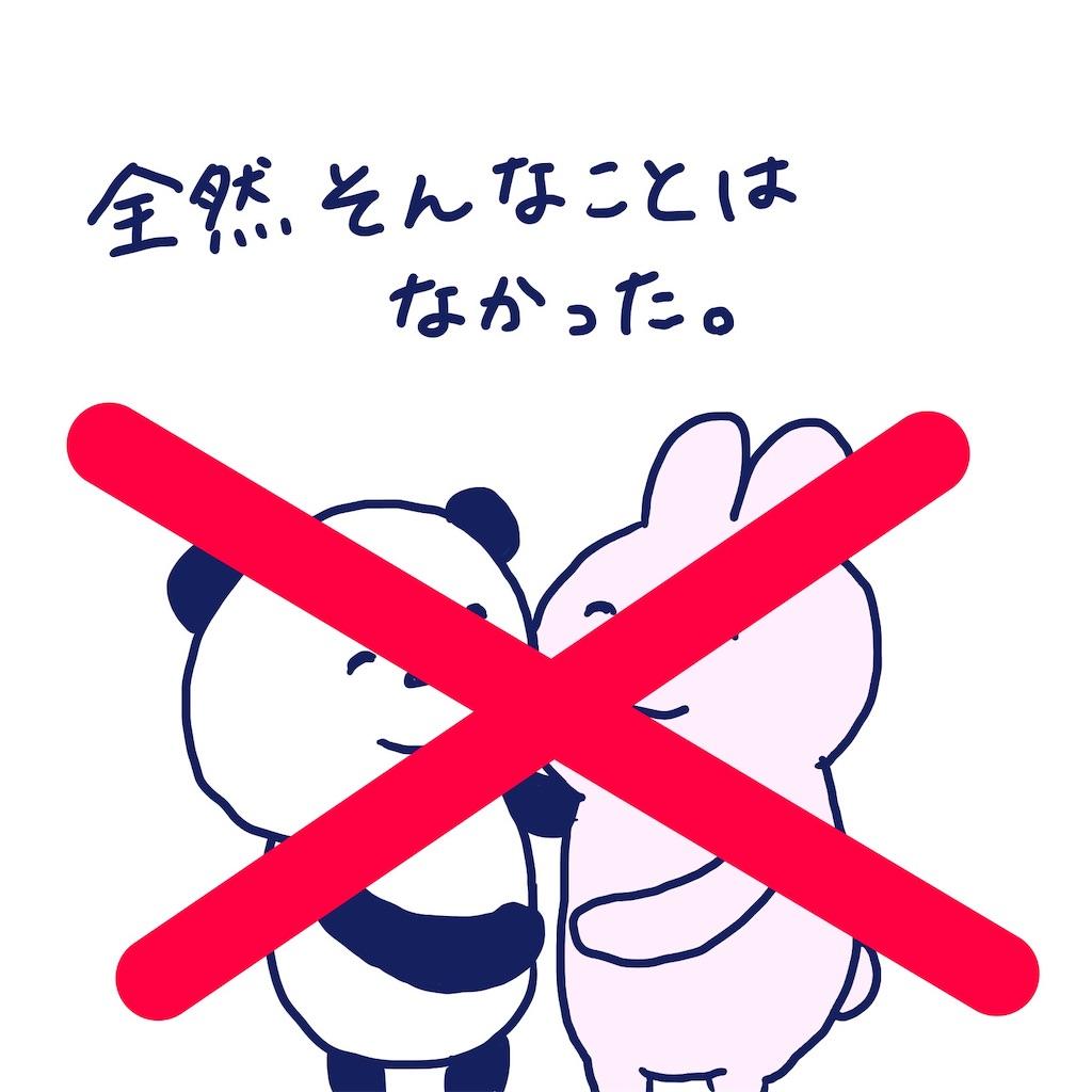 f:id:colo_shaku:20190406002745j:image