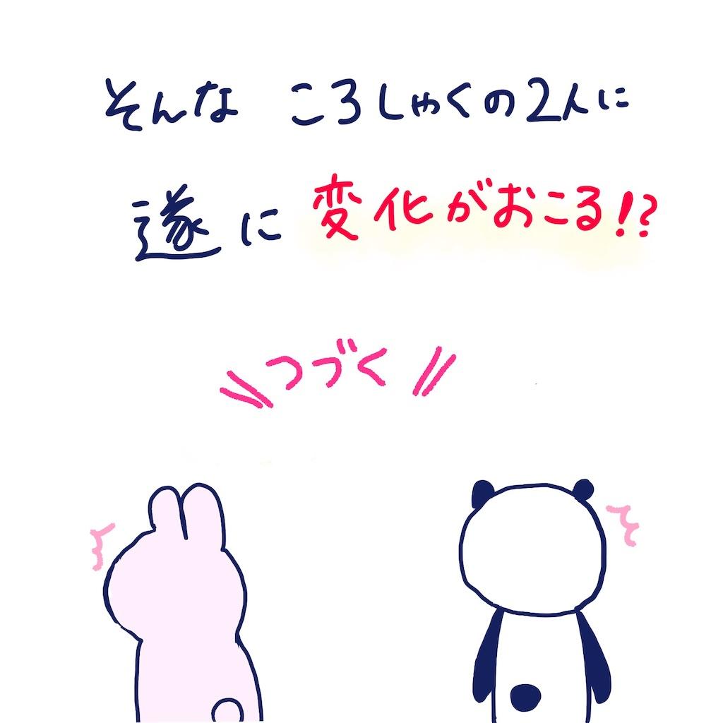 f:id:colo_shaku:20190407093803j:image