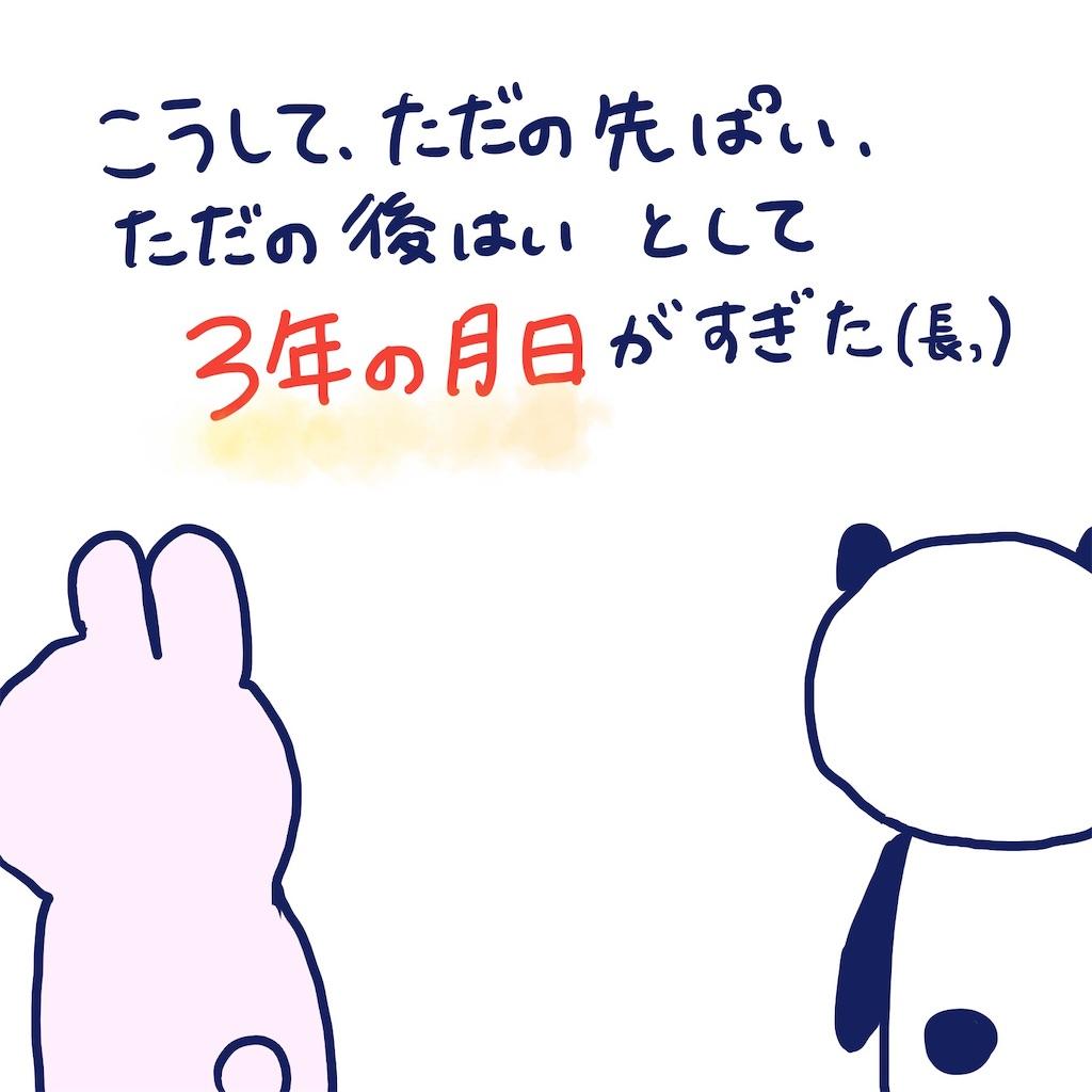 f:id:colo_shaku:20190407093823j:image