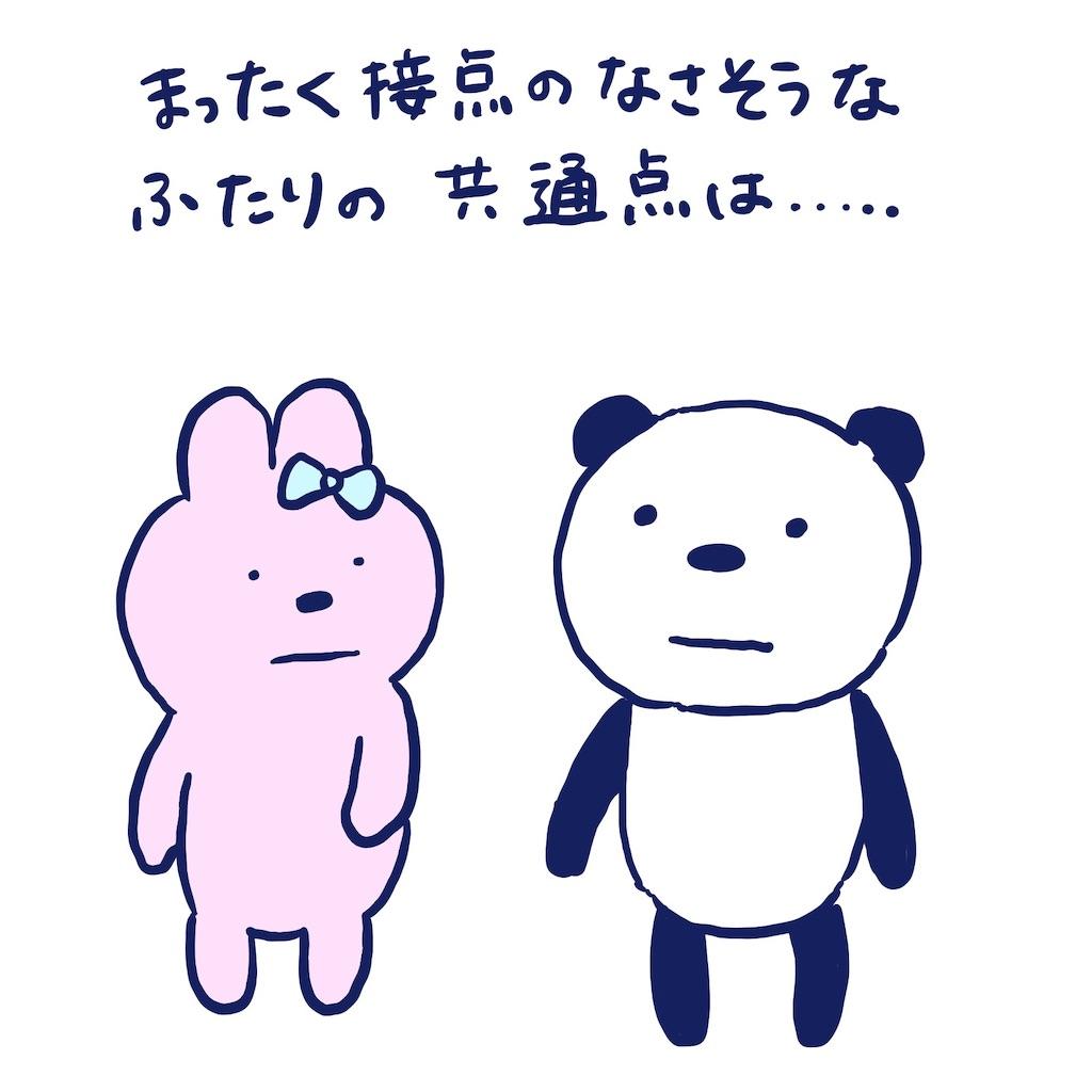 f:id:colo_shaku:20190407093827j:image