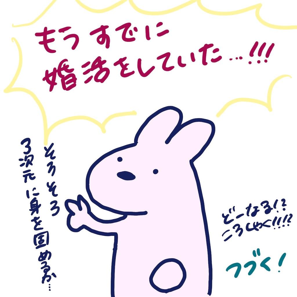 f:id:colo_shaku:20190408234153j:image