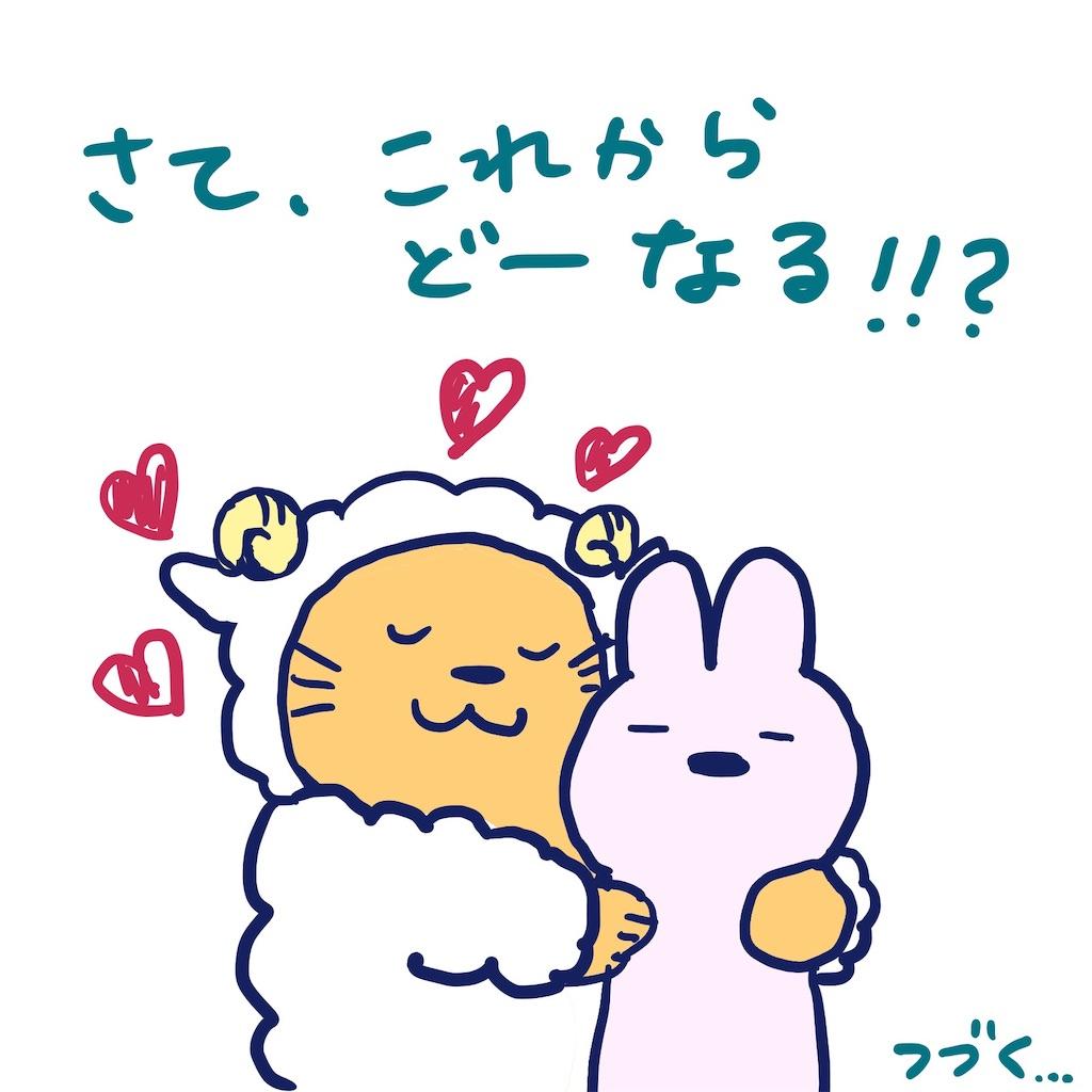 f:id:colo_shaku:20190410122720j:image