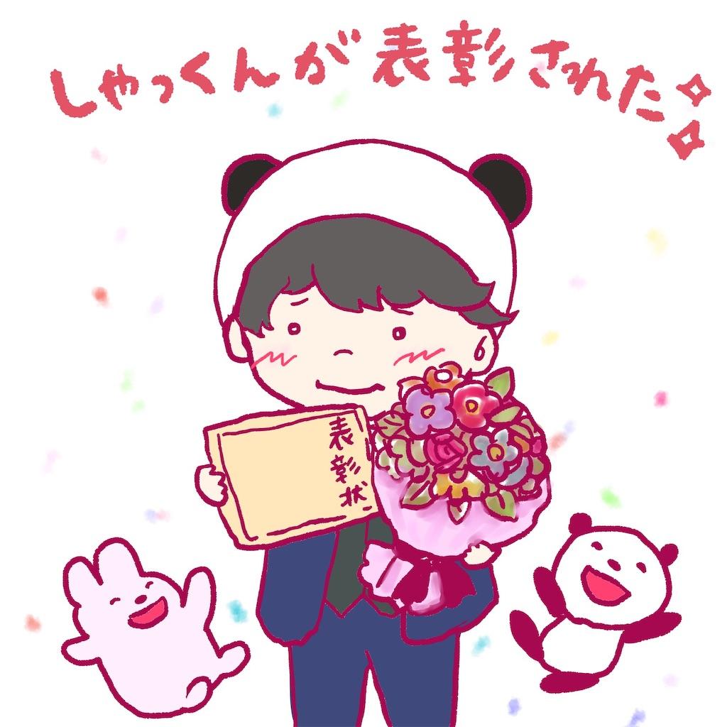 f:id:colo_shaku:20190411072954j:image