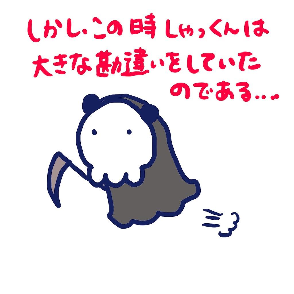 f:id:colo_shaku:20190415070800j:image