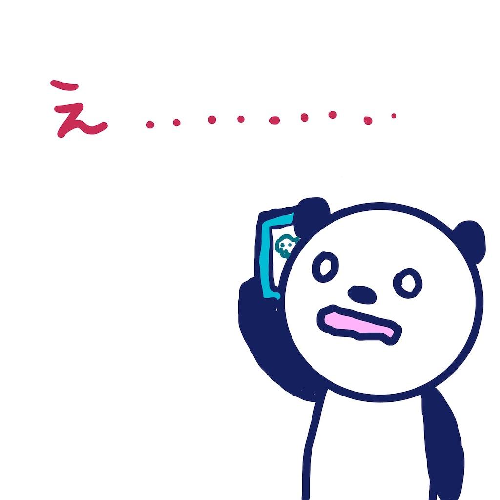 f:id:colo_shaku:20190415070810j:image