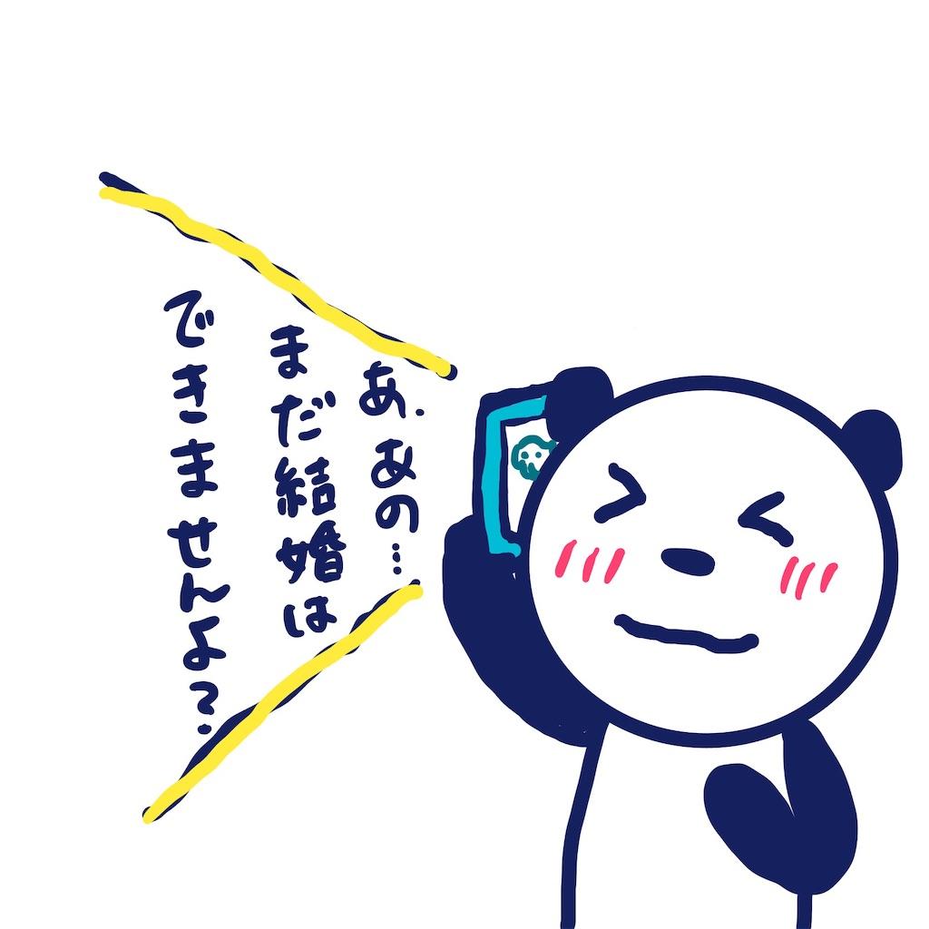 f:id:colo_shaku:20190415070815j:image