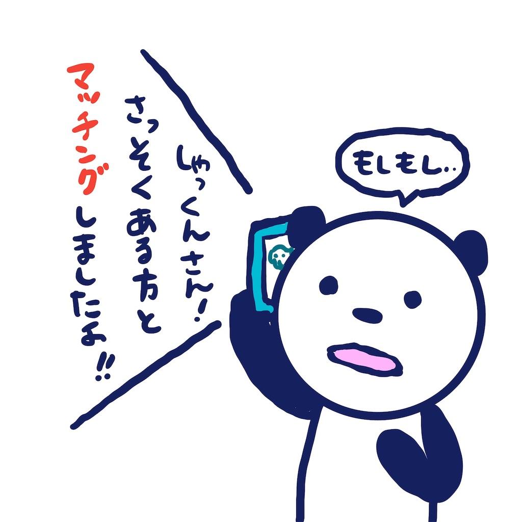 f:id:colo_shaku:20190415070831j:image