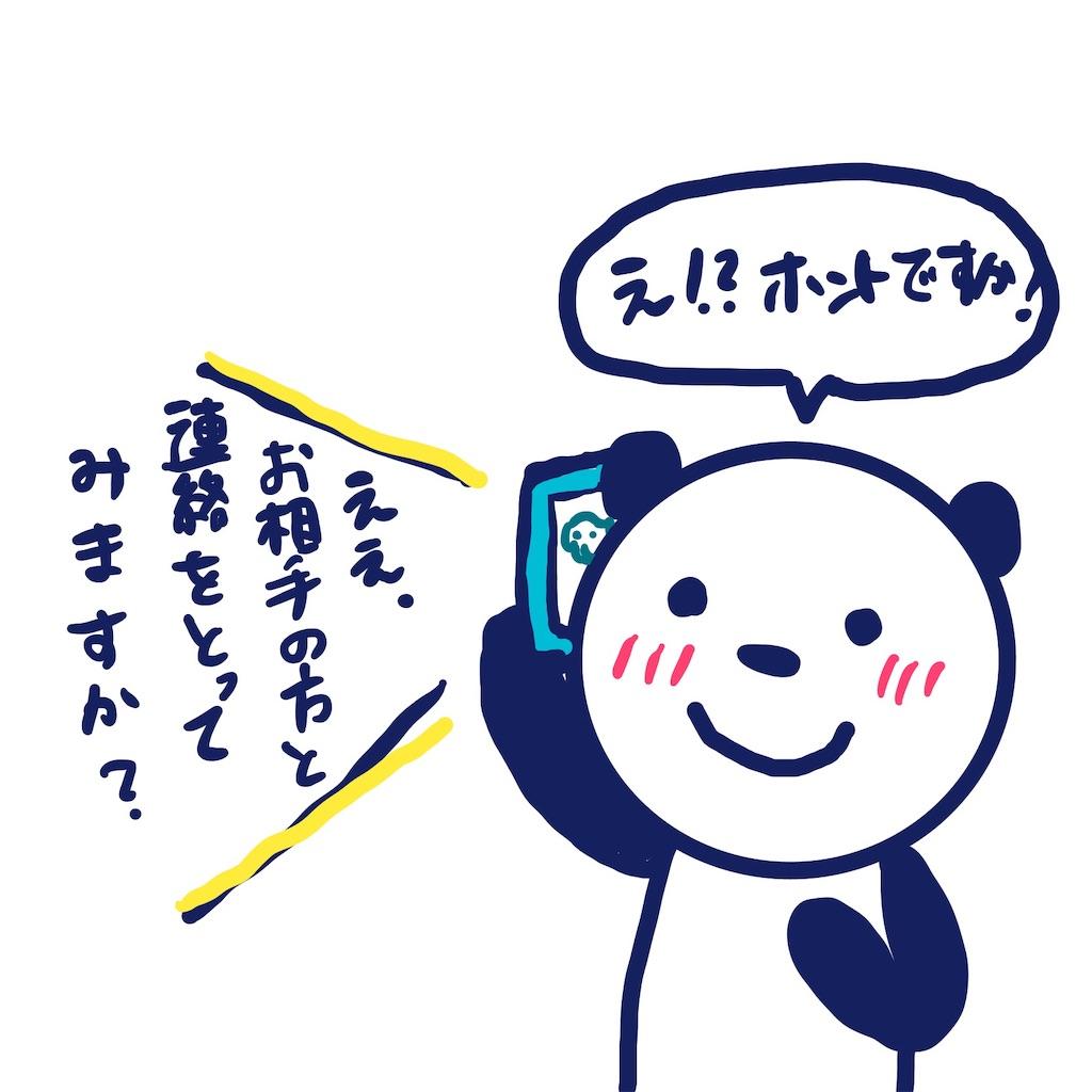 f:id:colo_shaku:20190415070851j:image