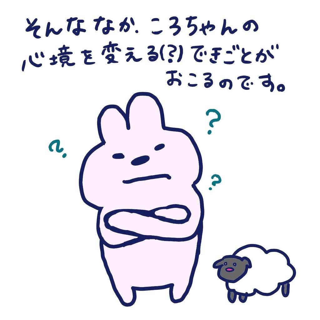 f:id:colo_shaku:20190417163138j:image