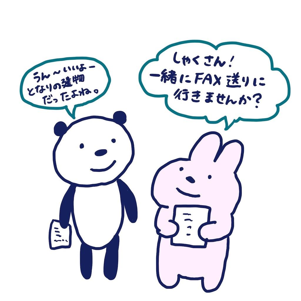 f:id:colo_shaku:20190418092449j:image