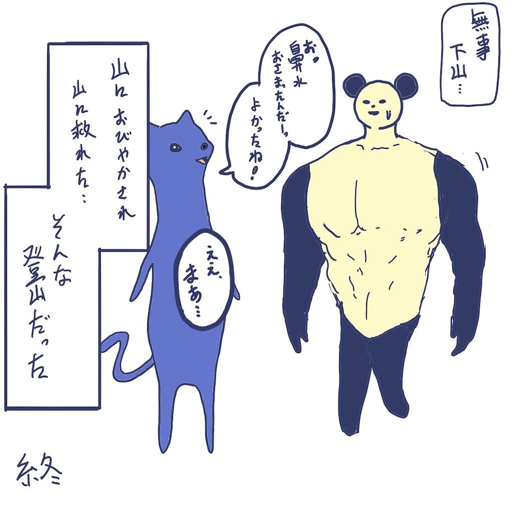 f:id:colo_shaku:20190425125510j:image