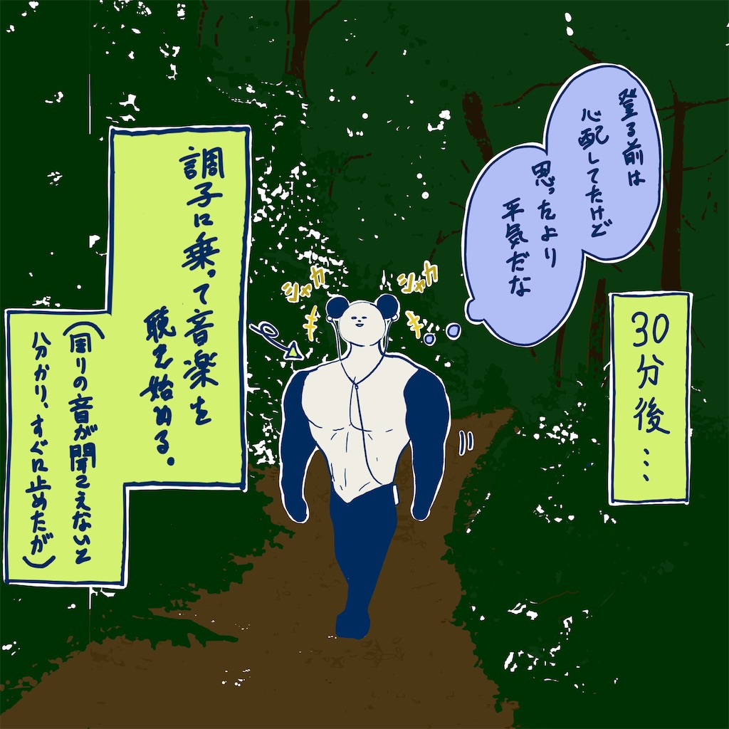 f:id:colo_shaku:20190425125825j:image