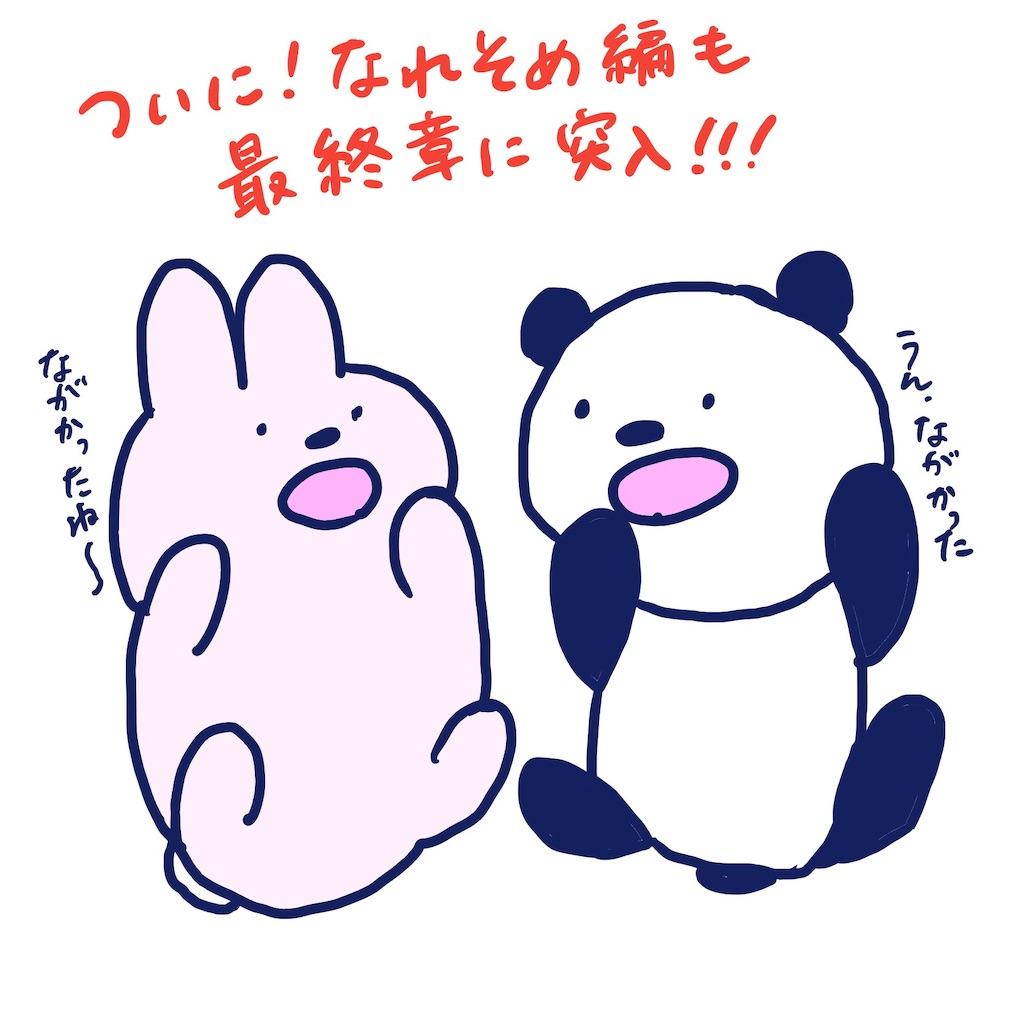f:id:colo_shaku:20190426152132j:image