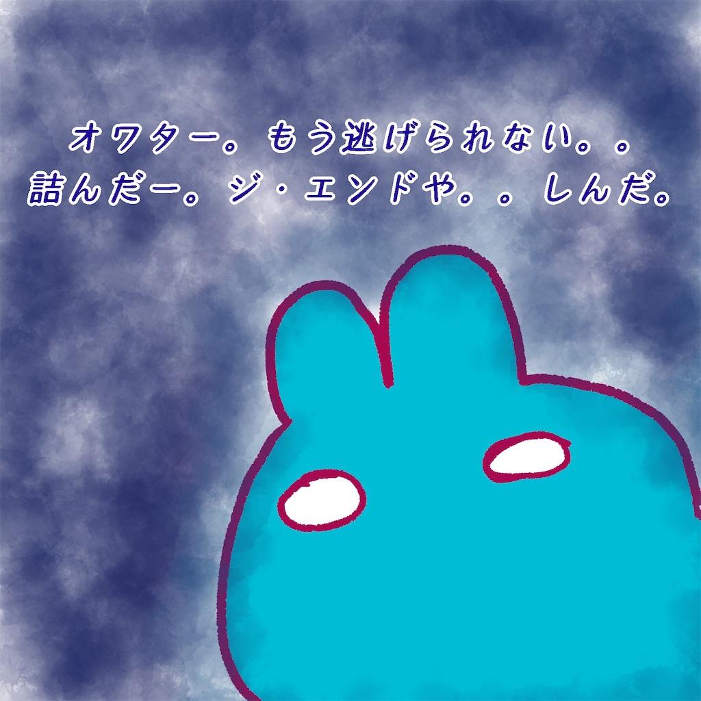 f:id:colo_shaku:20190426200828j:image