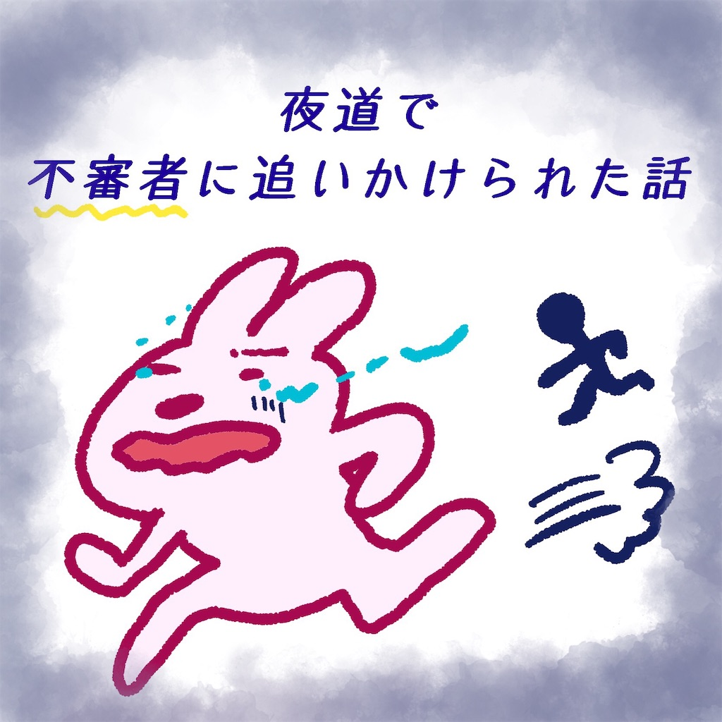 f:id:colo_shaku:20190426200838j:image