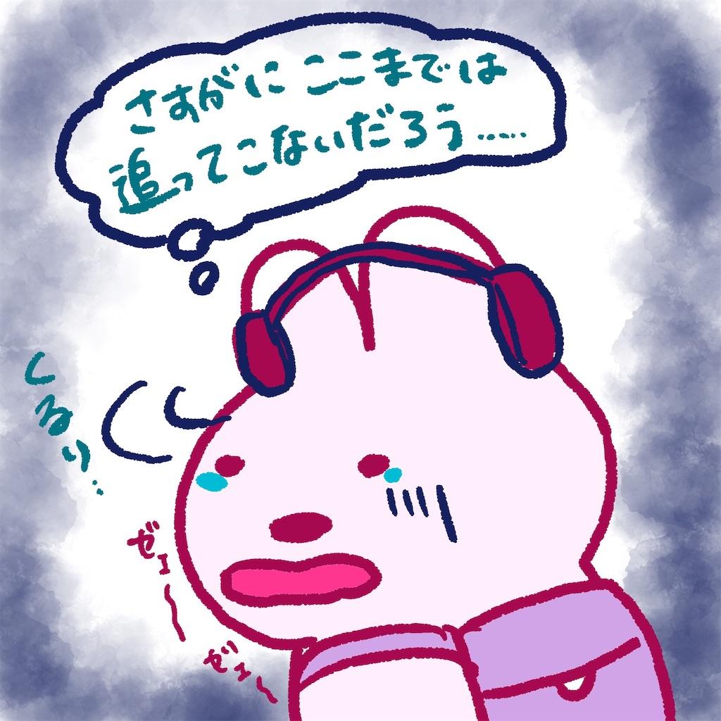 f:id:colo_shaku:20190426200953j:image