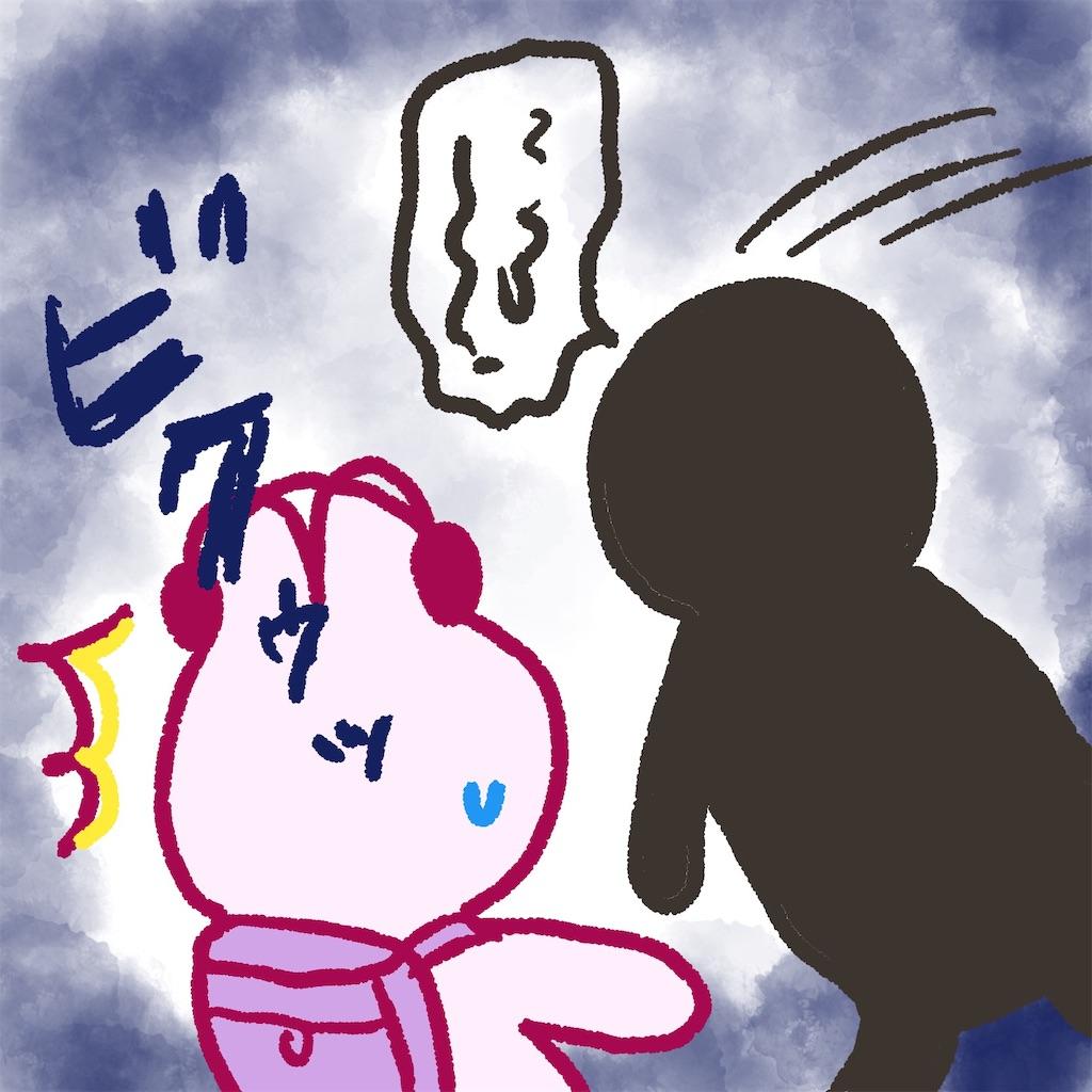 f:id:colo_shaku:20190426202336j:image