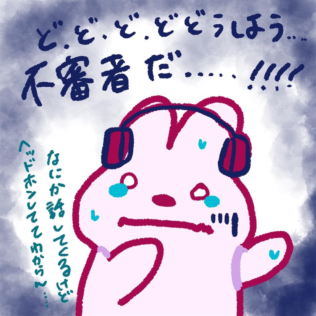 f:id:colo_shaku:20190426202405j:image
