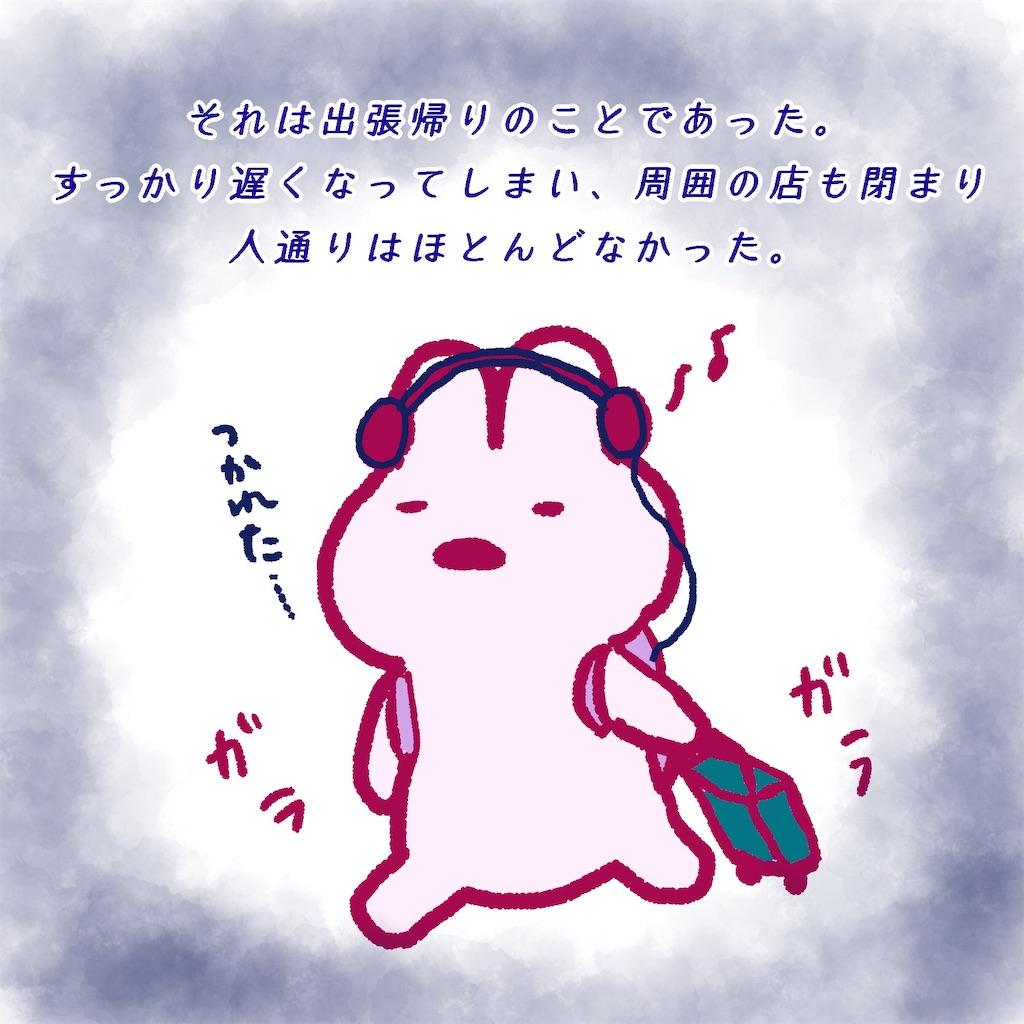 f:id:colo_shaku:20190426202411j:image