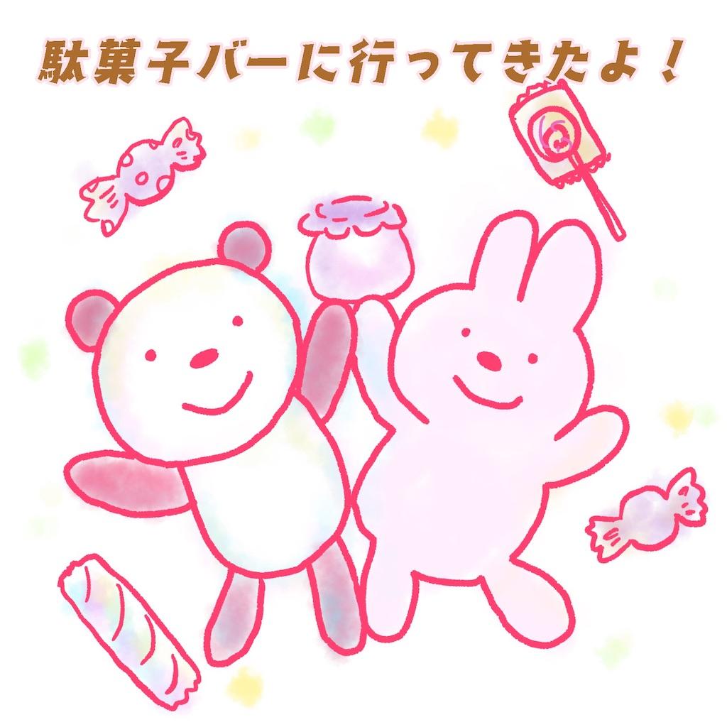 f:id:colo_shaku:20190426214704j:image