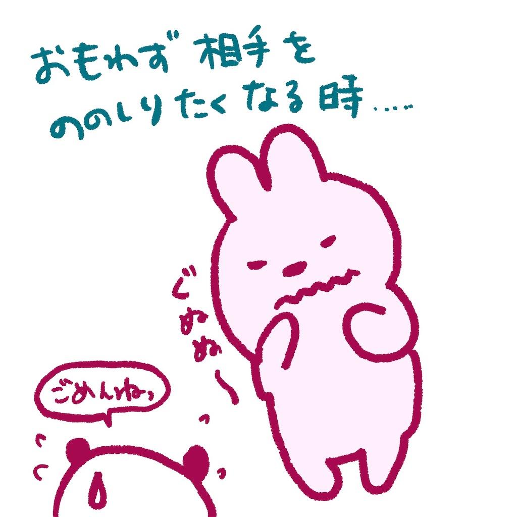 f:id:colo_shaku:20190427160204j:image