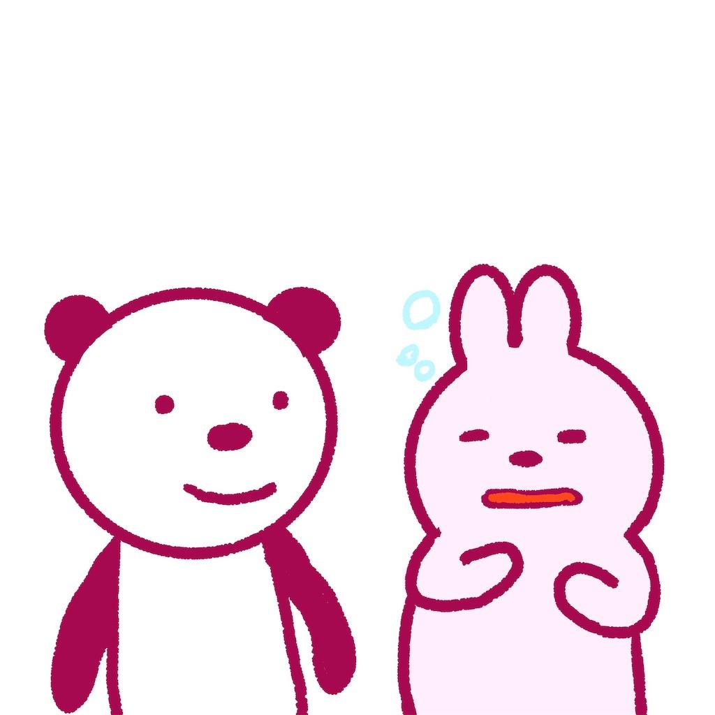 f:id:colo_shaku:20190510120733j:image