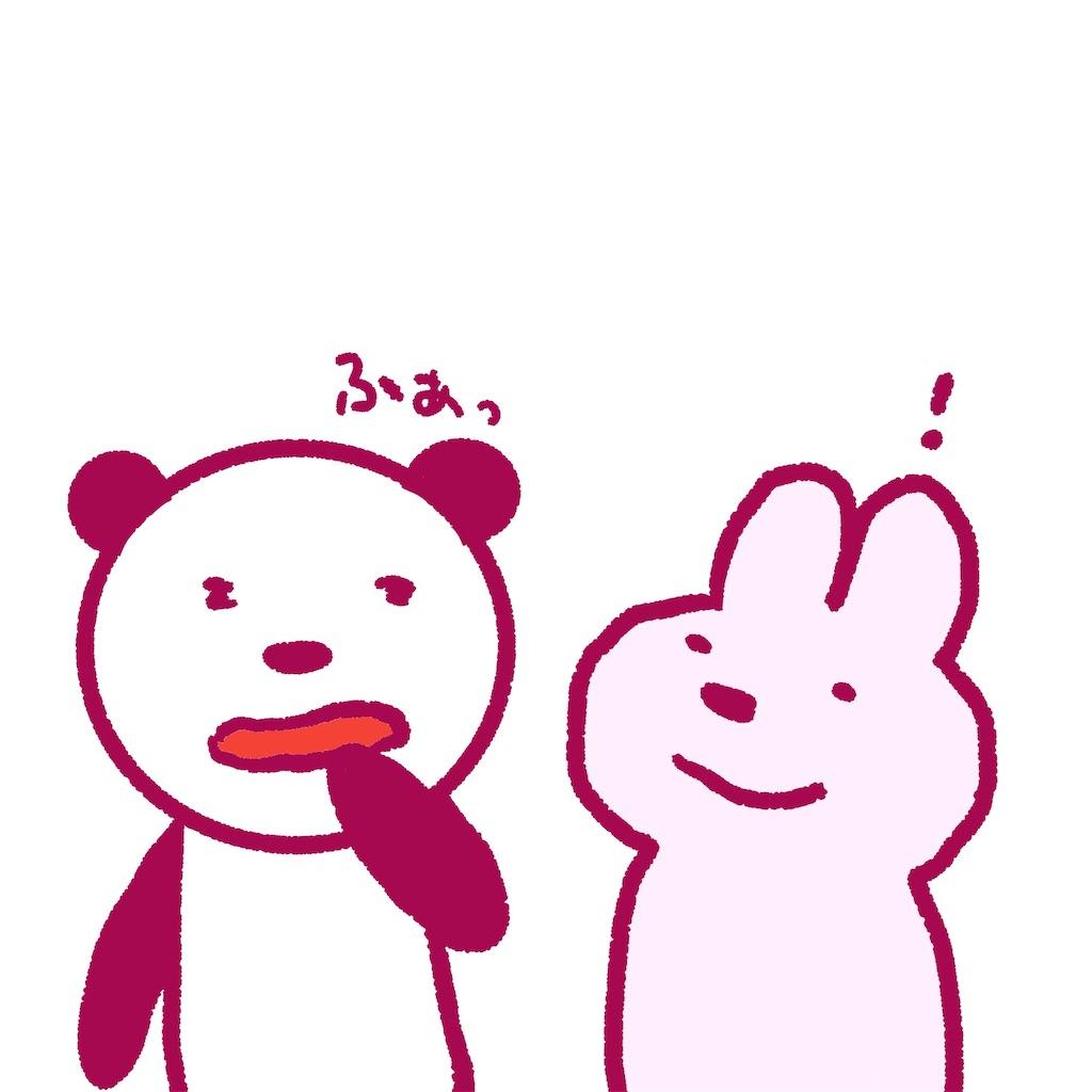 f:id:colo_shaku:20190510120738j:image