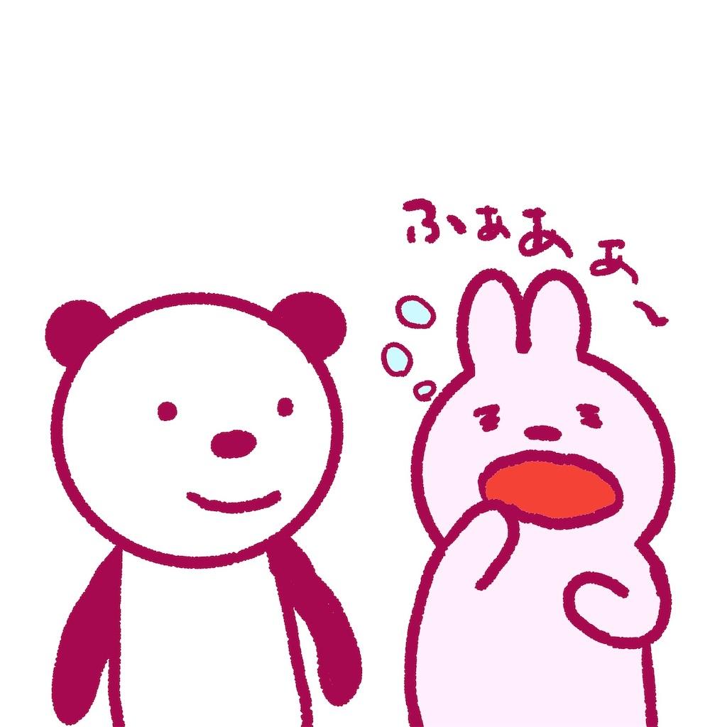 f:id:colo_shaku:20190510120742j:image