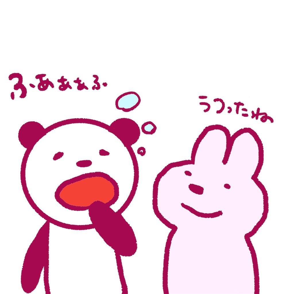 f:id:colo_shaku:20190510120746j:image