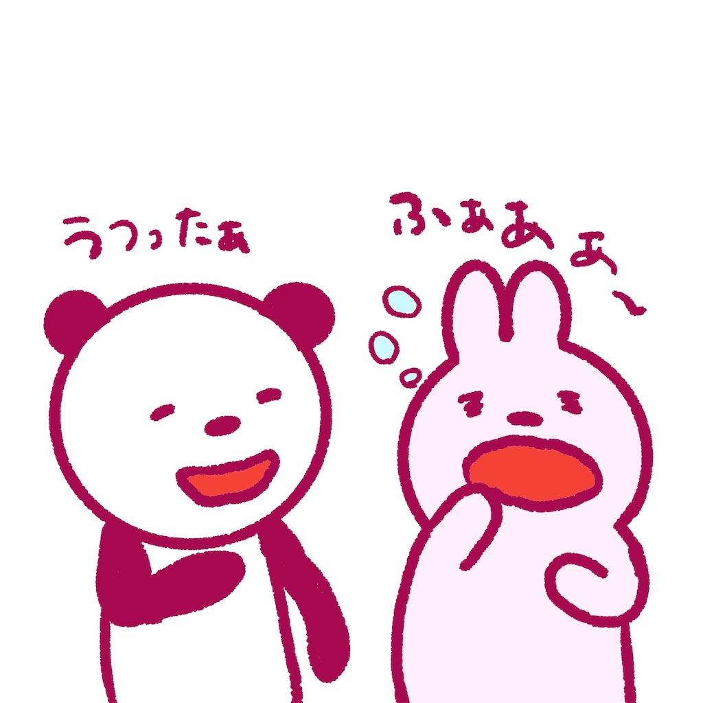 f:id:colo_shaku:20190510120750j:image