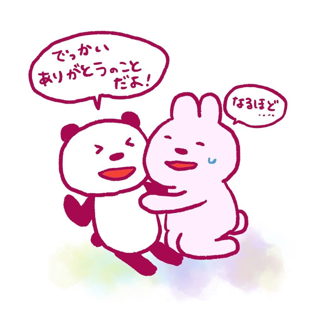 f:id:colo_shaku:20190512091747j:image