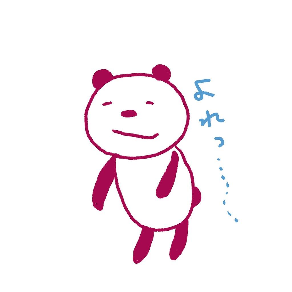 f:id:colo_shaku:20190512203521j:image