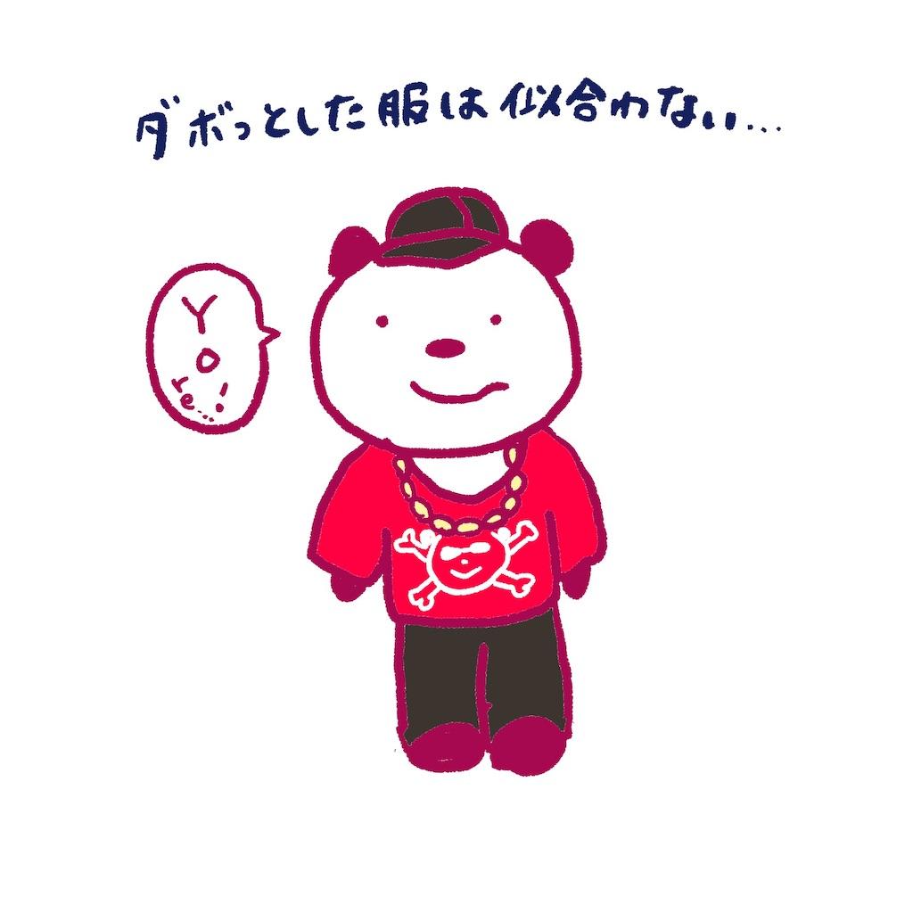 f:id:colo_shaku:20190512203533j:image