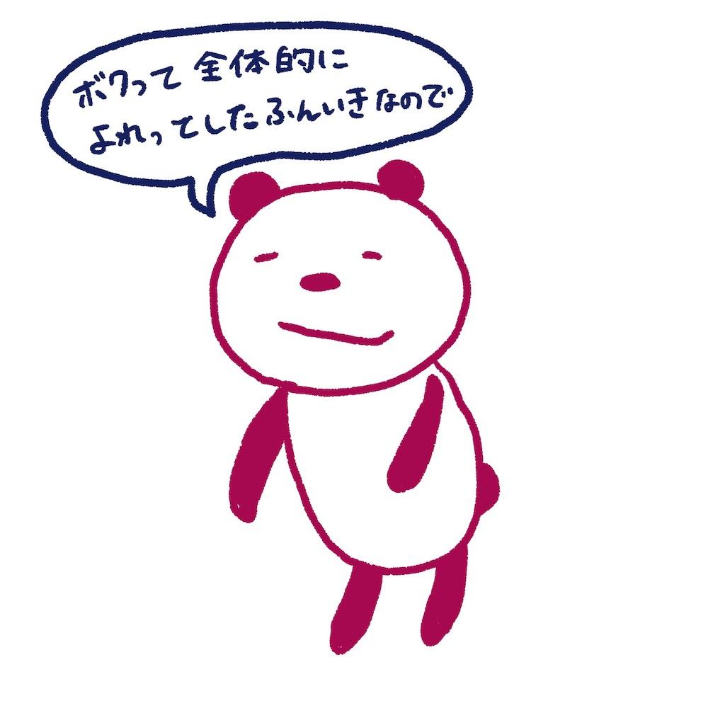 f:id:colo_shaku:20190512203538j:image