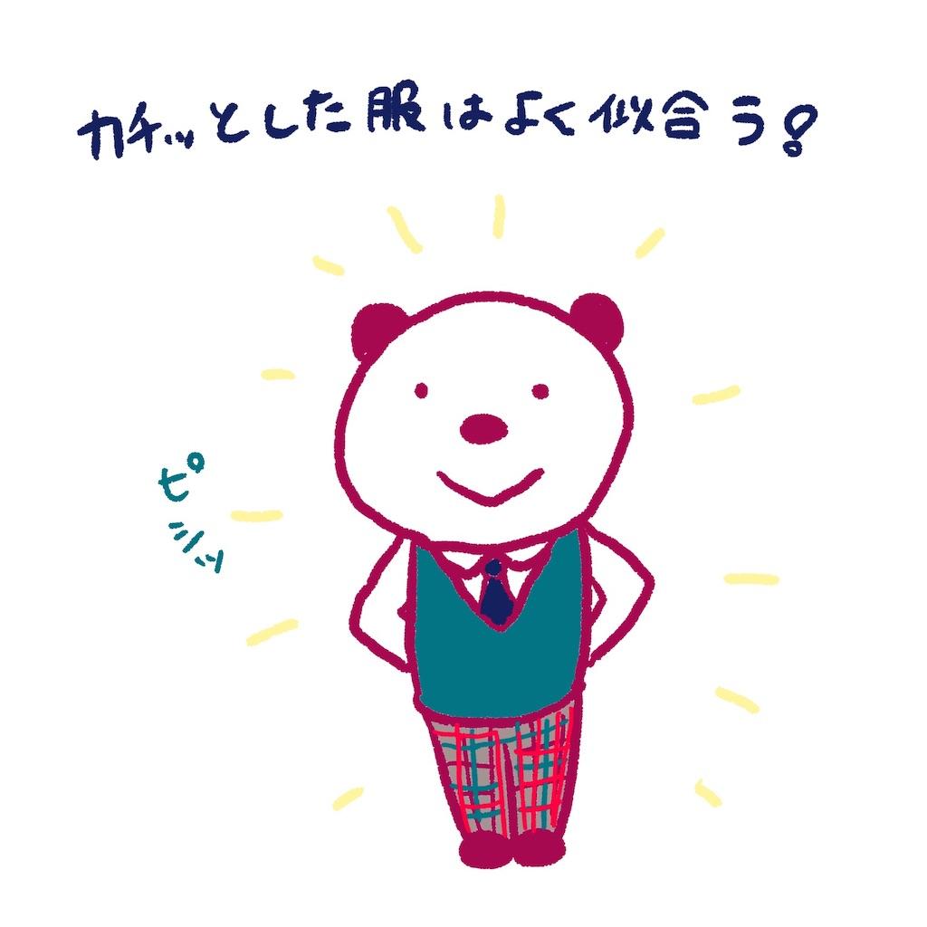 f:id:colo_shaku:20190512203545j:image
