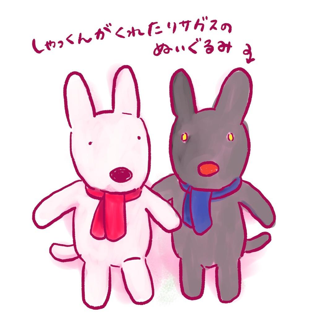 f:id:colo_shaku:20190705210102j:image