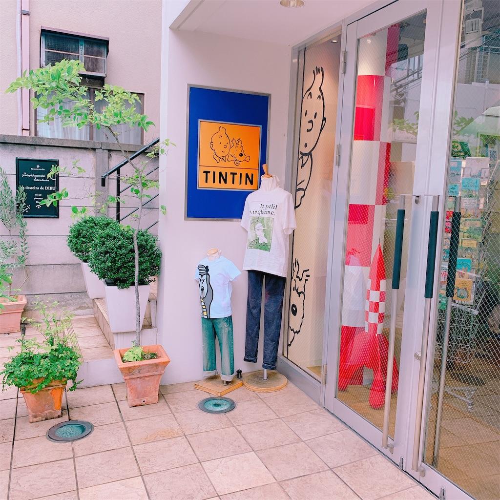 f:id:colo_shaku:20190710213733j:image