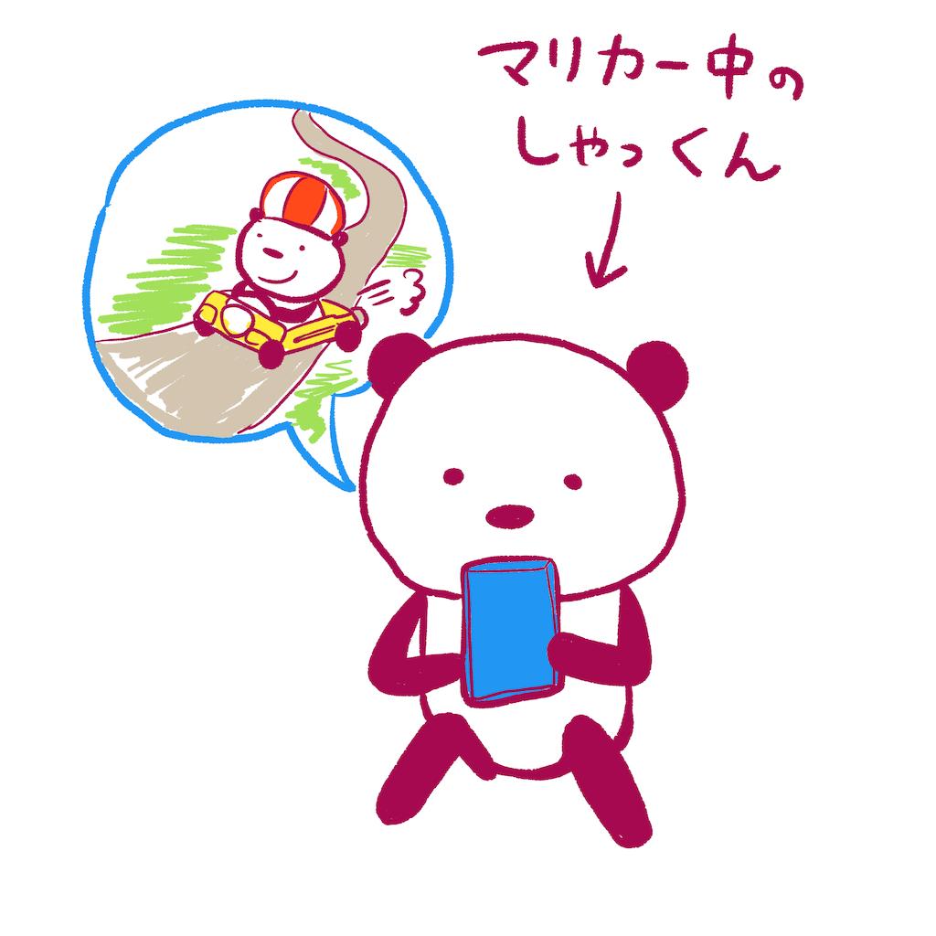 f:id:colo_shaku:20191130125824p:image