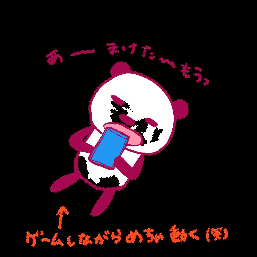 f:id:colo_shaku:20191130125851p:image