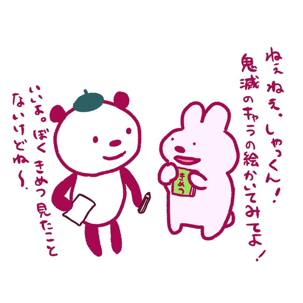 f:id:colo_shaku:20200110161901j:image