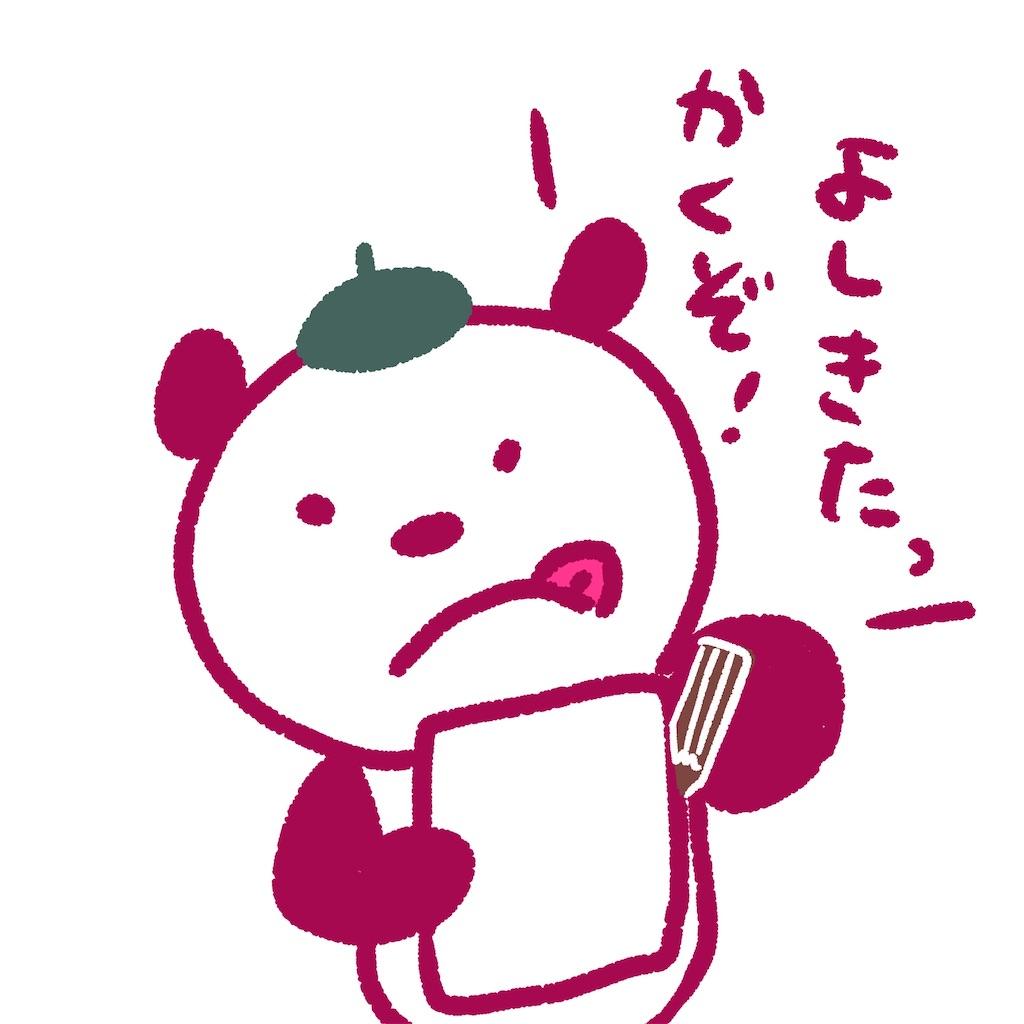 f:id:colo_shaku:20200110161908j:image